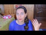 Видео-Сигна от Светы Кей  Диане Кидман