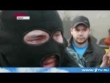 Как встречали бойцов Беркута в Крыму