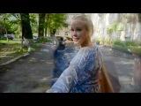 Маша Цветкова - 'Я представлюсь по имени'